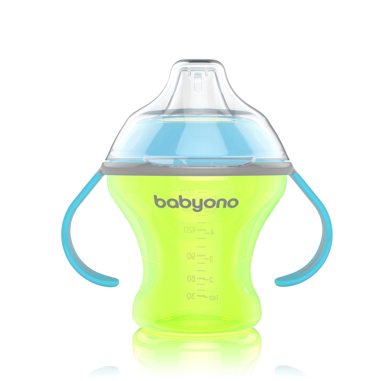 1456 BabyOno bočica Natural Nursing koja se ne prolijeva s mekom dudom 180 ml zelena A